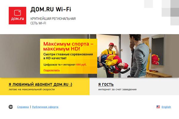 бесплатный займ онлайн moneyflood ru