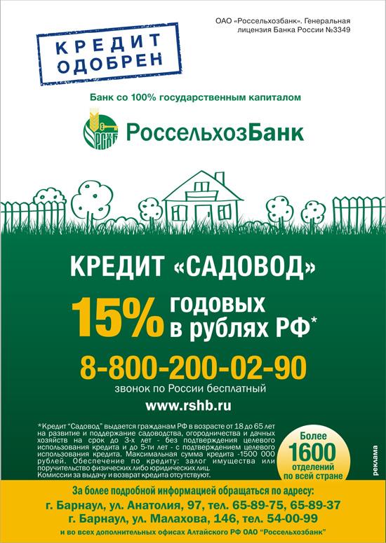 Мазда 5 в кредит осиково ростовская