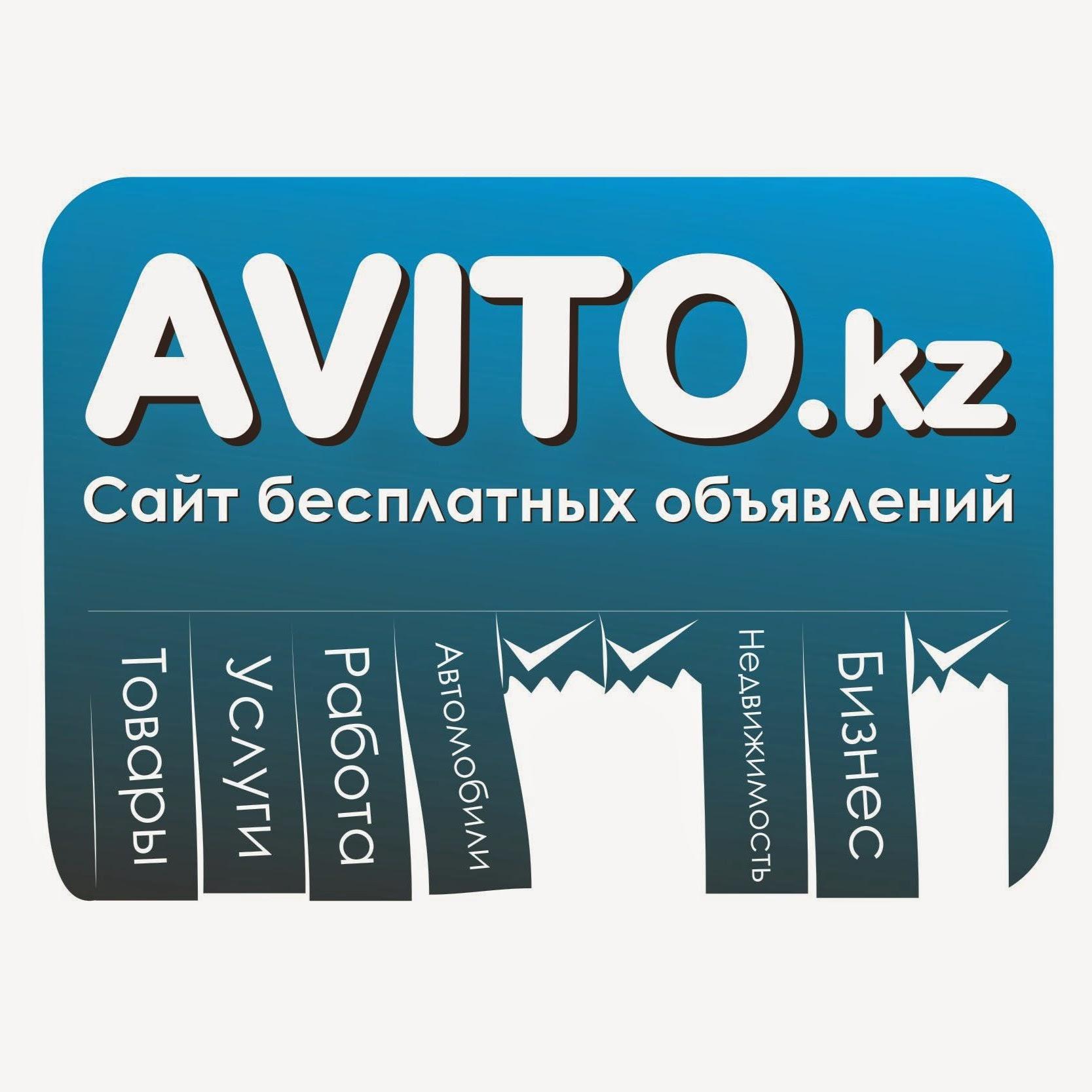 Авито транспорт подать объявление доска бесплатных объявлений в зе