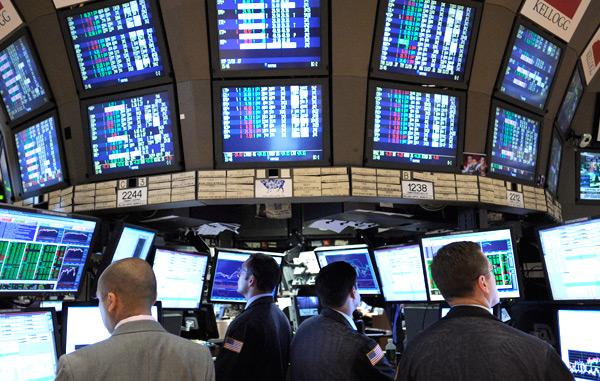 Торги ммвб форекс капитал управление активами что такое отзывы