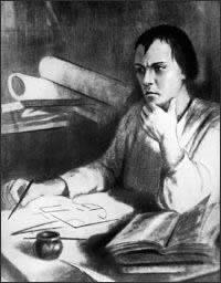 И.И. Ползунов