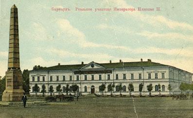 Демидовская площадь в г. Барнауле (с открытки начала XX в.)