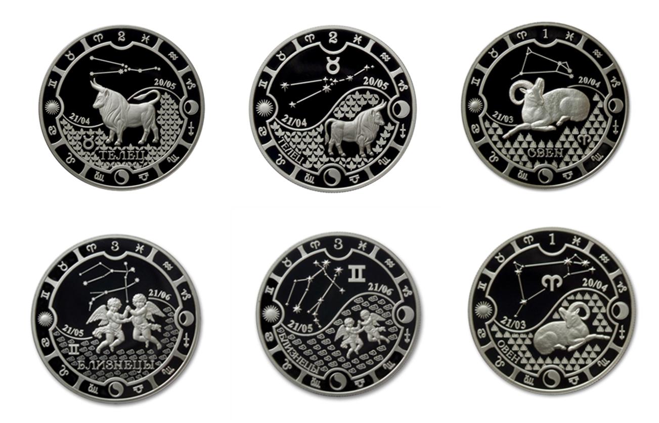 монеты со знаком мпр