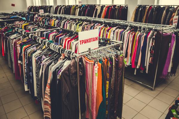 d80cd1e61 Магазин стоковой и секонд-хэнд одежды «Евростиль»: модная одежда для всей  семьи