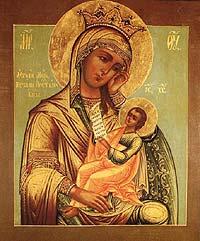Икона Божией Матери, именуемая «Утоли моя печали»