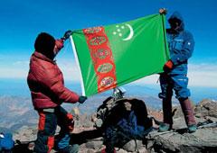 День Государственного флага Туркменистана отмечается с 1995 года