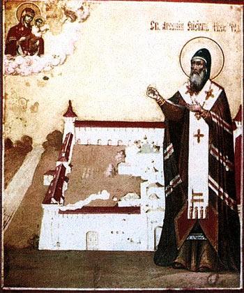 Святитель Арсений, епископ Тверской, чудотворец