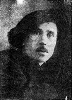 А. Н. Борисов - учащийся Общества поощрения художников в Петрограде