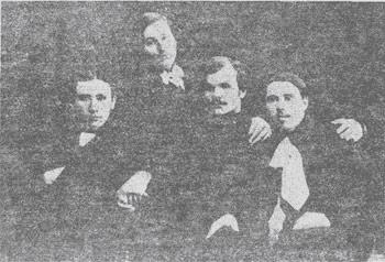 Борисов, Порошин. 1912 г. Бондаревич, Ермилов