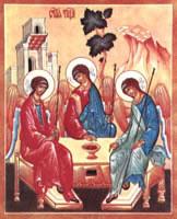 Католическая Троица