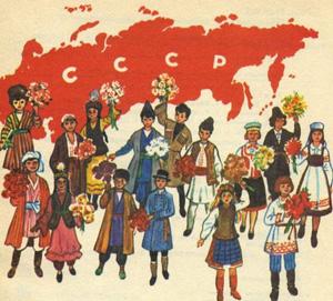 http://www.barnaul-altai.ru/news/img/calendar/cultureday.jpg