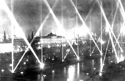 Салют Победы. Москва. 9 мая 1945 г.