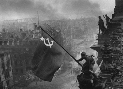 Водружение флага над Рейхстагом