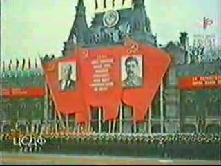 Парад Победы. Москва. 24 июня 1945 г. Часть 1