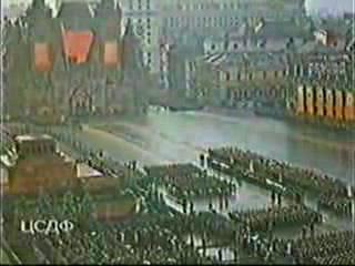 Парад Победы. Москва. 24 июня 1945 г. Часть 3