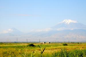 День республики Армения