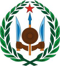 День независимости (Джибути)