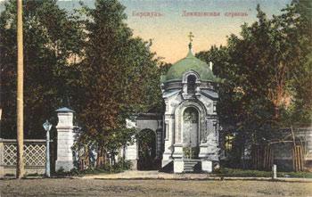 Дмитриевская церковь, Барнаул
