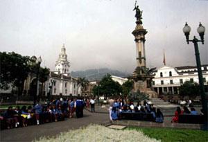 Эквадор. Площадь независимости