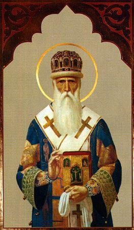 Святитель Фотий, митрополит Киевский и всея Руси