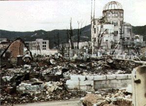 После взрыва Хиросима Эпицентр