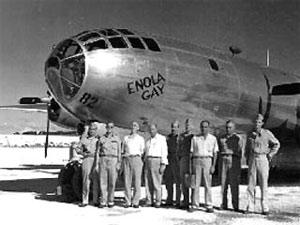 Американский бомбардировщик B-29 Энола Гэй