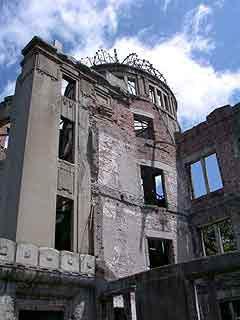 Атомный дом в Хиросиме - полуразрушенное здание Торгово-промышленной палаты