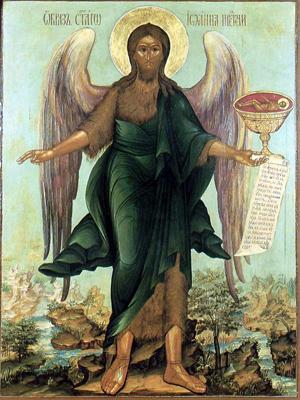 Третье обретение честной главы святого Пророка, Предтечи и Крестителя Господня Иоанна