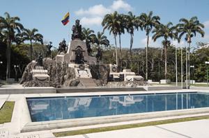 Битва у Карабобо (День Армии, Венесуэла)