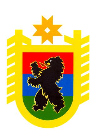 День республики (Карелия)
