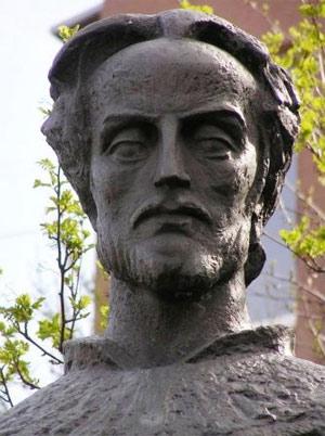 Кирилл. фрагмент памятника Кириллу и Мефодию в Мурманске