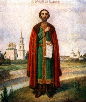 Благоверный князь мученик Роман Олегович, Рязанский
