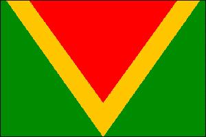 День независимости (Демократические Конго)