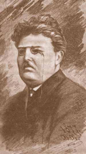 Иван Афанасьевич Кущевский, писатель