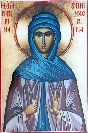 Макрина - сестра Василия Великого