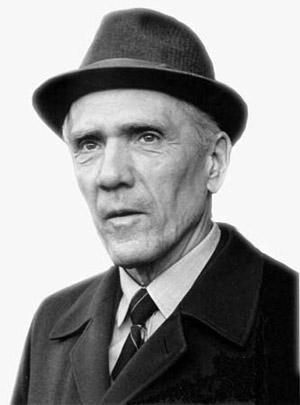 Морозов В.Д., преподаватель Алтайского государственного университета (1931-1997 гг.)