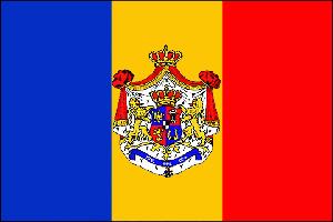 День национального флага (Румыния)