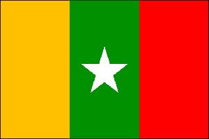 День независимости (Сенегал)