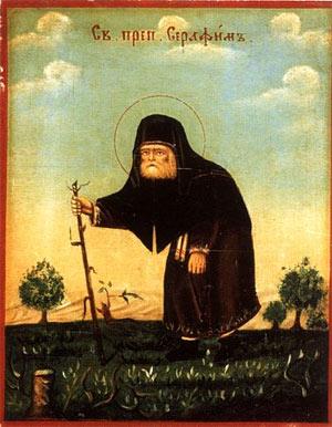 Преподобный Серафим Саровский на пути в ближнюю пустыню