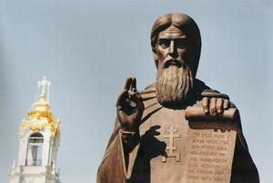 Обретение честных мощей преподобного Сергия, игумена Радонежского