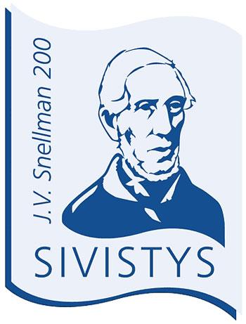 Официальный логотип 200-летнего юбилея Снеллмана