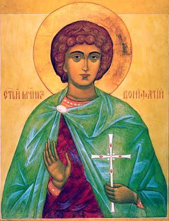 Святой мученик Вонифантий
