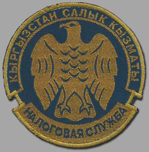 Forex kyrgyzstan
