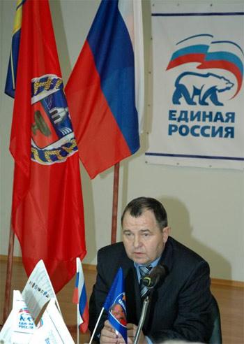 День рождения: Трофимов Борис Александрович, депутат КСНД, управляющий отделением Пенсионного фонда по Алтайскому краю