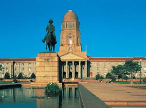 День Республики ЮАР