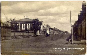 Барнаул, ул. Пушкинская