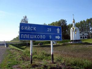 Место гибели М.С. Евдокимова