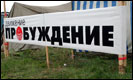Дни памяти М.С. Евдокимова. Информационное агентство