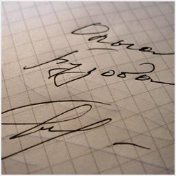 Автограф Ольги Бузовой Барнаульскому городскому порталу