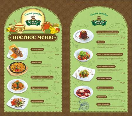 Самые дешевые авиабилеты из Москвы - в Бишкек от 2 280
